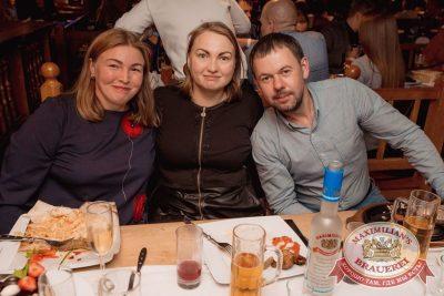 «Октоберфест-2017»: выбор пивной столицы, 29 сентября 2017 - Ресторан «Максимилианс» Самара - 31