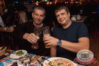 «Октоберфест-2017»: выбор пивной столицы, 29 сентября 2017 - Ресторан «Максимилианс» Самара - 34