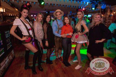 «Октоберфест-2017»: выбор пивной столицы, 29 сентября 2017 - Ресторан «Максимилианс» Самара - 35