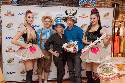«Октоберфест-2017»: выбор пивной столицы, 29 сентября 2017 - Ресторан «Максимилианс» Самара - 4