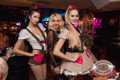 «Октоберфест-2017»: выбор пивной столицы, 29 сентября 2017 - Ресторан «Максимилианс» Самара - 40