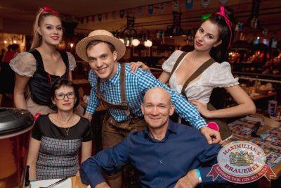«Октоберфест-2017»: выбор пивной столицы, 29 сентября 2017 - Ресторан «Максимилианс» Самара - 41