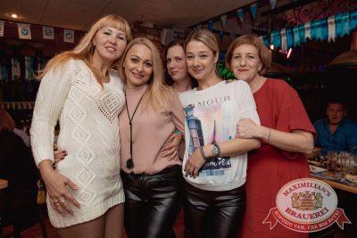 «Октоберфест-2017»: выбор пивной столицы, 29 сентября 2017 - Ресторан «Максимилианс» Самара - 48