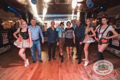 «Октоберфест-2017»: выбор пивной столицы, 29 сентября 2017 - Ресторан «Максимилианс» Самара - 5