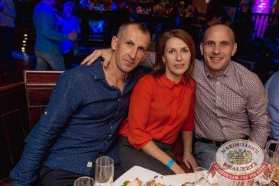 «Октоберфест-2017»: выбор пивной столицы, 29 сентября 2017 - Ресторан «Максимилианс» Самара - 50