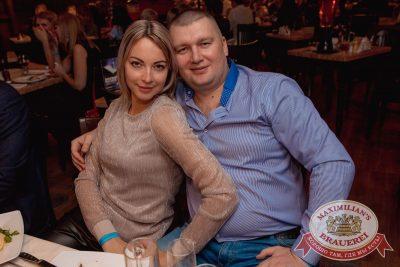 «Октоберфест-2017»: выбор пивной столицы, 29 сентября 2017 - Ресторан «Максимилианс» Самара - 51
