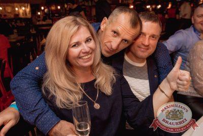 «Октоберфест-2017»: выбор пивной столицы, 29 сентября 2017 - Ресторан «Максимилианс» Самара - 52