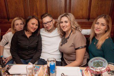 «Октоберфест-2017»: выбор пивной столицы, 29 сентября 2017 - Ресторан «Максимилианс» Самара - 54