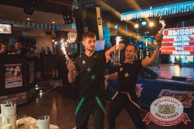 «Октоберфест-2017»: выбор пивной столицы, 29 сентября 2017 - Ресторан «Максимилианс» Самара - 8