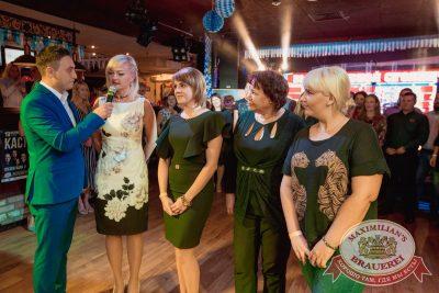 «Октоберфест-2017»: выбор пивной столицы и День именинника, 22 сентября 2017 - Ресторан «Максимилианс» Самара - 10