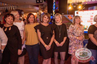 «Октоберфест-2017»: выбор пивной столицы и День именинника, 22 сентября 2017 - Ресторан «Максимилианс» Самара - 14