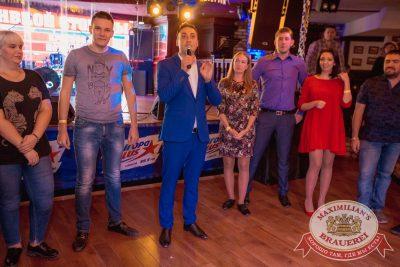«Октоберфест-2017»: выбор пивной столицы и День именинника, 22 сентября 2017 - Ресторан «Максимилианс» Самара - 15