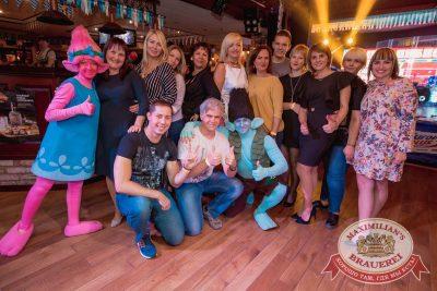 «Октоберфест-2017»: выбор пивной столицы и День именинника, 22 сентября 2017 - Ресторан «Максимилианс» Самара - 17