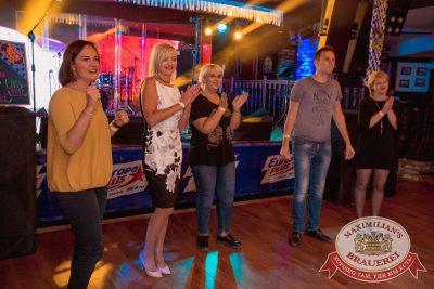 «Октоберфест-2017»: выбор пивной столицы и День именинника, 22 сентября 2017 - Ресторан «Максимилианс» Самара - 19