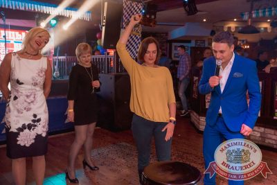 «Октоберфест-2017»: выбор пивной столицы и День именинника, 22 сентября 2017 - Ресторан «Максимилианс» Самара - 25
