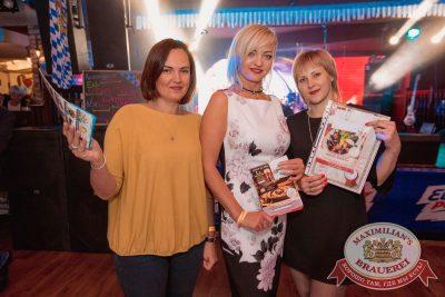 «Октоберфест-2017»: выбор пивной столицы и День именинника, 22 сентября 2017 - Ресторан «Максимилианс» Самара - 27