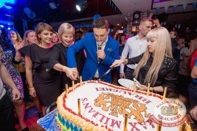 «Октоберфест-2017»: выбор пивной столицы и День именинника, 22 сентября 2017 - Ресторан «Максимилианс» Самара - 33