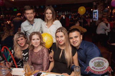 «Октоберфест-2017»: выбор пивной столицы и День именинника, 22 сентября 2017 - Ресторан «Максимилианс» Самара - 37