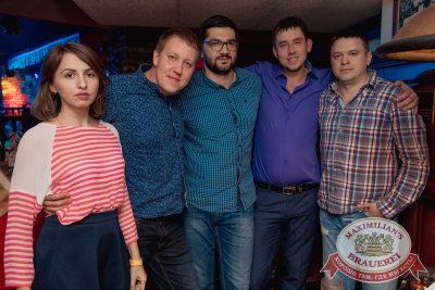 «Октоберфест-2017»: выбор пивной столицы и День именинника, 22 сентября 2017 - Ресторан «Максимилианс» Самара - 38