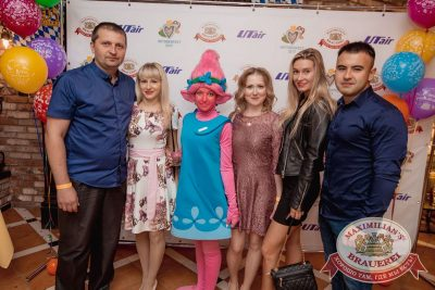 «Октоберфест-2017»: выбор пивной столицы и День именинника, 22 сентября 2017 - Ресторан «Максимилианс» Самара - 4