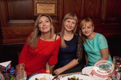 «Октоберфест-2017»: выбор пивной столицы и День именинника, 22 сентября 2017 - Ресторан «Максимилианс» Самара - 40