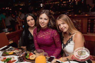 «Октоберфест-2017»: выбор пивной столицы и День именинника, 22 сентября 2017 - Ресторан «Максимилианс» Самара - 42