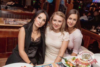«Октоберфест-2017»: выбор пивной столицы и День именинника, 22 сентября 2017 - Ресторан «Максимилианс» Самара - 43