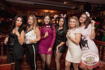 «Октоберфест-2017»: выбор пивной столицы и День именинника, 22 сентября 2017 - Ресторан «Максимилианс» Самара - 44