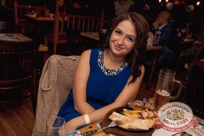 «Октоберфест-2017»: выбор пивной столицы и День именинника, 22 сентября 2017 - Ресторан «Максимилианс» Самара - 47