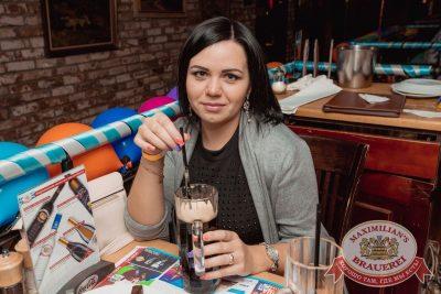 «Октоберфест-2017»: выбор пивной столицы и День именинника, 22 сентября 2017 - Ресторан «Максимилианс» Самара - 49
