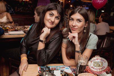 «Октоберфест-2017»: выбор пивной столицы и День именинника, 22 сентября 2017 - Ресторан «Максимилианс» Самара - 51