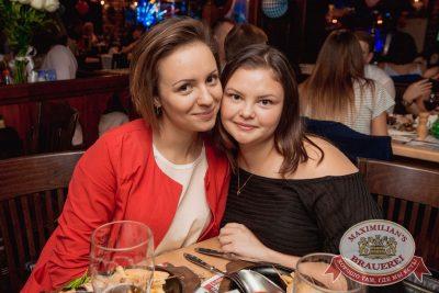 «Октоберфест-2017»: выбор пивной столицы и День именинника, 22 сентября 2017 - Ресторан «Максимилианс» Самара - 52