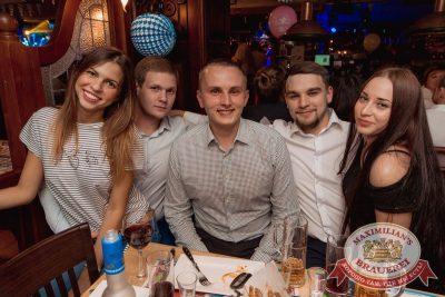 «Октоберфест-2017»: выбор пивной столицы и День именинника, 22 сентября 2017 - Ресторан «Максимилианс» Самара - 53