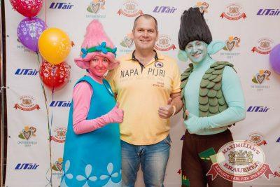 «Октоберфест-2017»: выбор пивной столицы и День именинника, 22 сентября 2017 - Ресторан «Максимилианс» Самара - 6