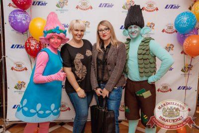 «Октоберфест-2017»: выбор пивной столицы и День именинника, 22 сентября 2017 - Ресторан «Максимилианс» Самара - 7