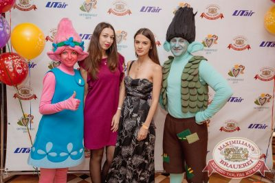 «Октоберфест-2017»: выбор пивной столицы и День именинника, 22 сентября 2017 - Ресторан «Максимилианс» Самара - 8