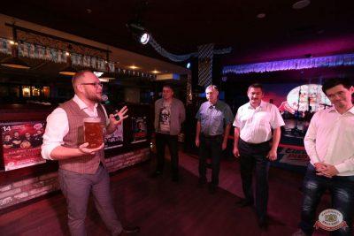 «Октоберфест-2018»: Бир Кинг, 25 сентября 2018 - Ресторан «Максимилианс» Самара - 1