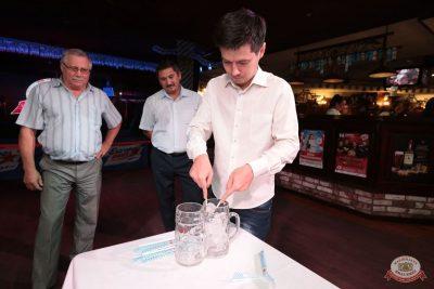 «Октоберфест-2018»: Бир Кинг, 25 сентября 2018 - Ресторан «Максимилианс» Самара - 13