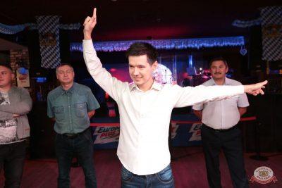 «Октоберфест-2018»: Бир Кинг, 25 сентября 2018 - Ресторан «Максимилианс» Самара - 15