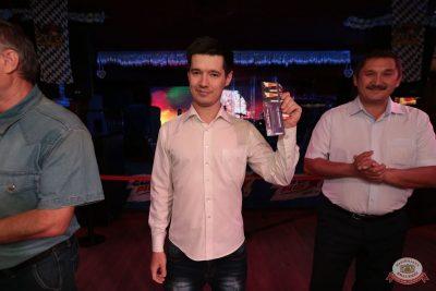 «Октоберфест-2018»: Бир Кинг, 25 сентября 2018 - Ресторан «Максимилианс» Самара - 16