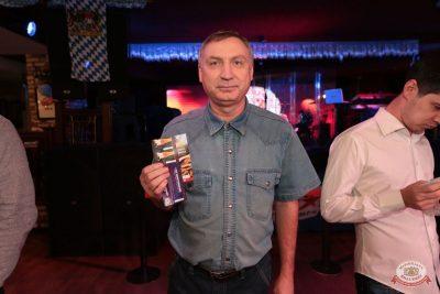 «Октоберфест-2018»: Бир Кинг, 25 сентября 2018 - Ресторан «Максимилианс» Самара - 17