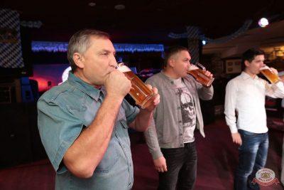 «Октоберфест-2018»: Бир Кинг, 25 сентября 2018 - Ресторан «Максимилианс» Самара - 8