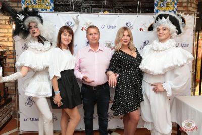 «Октоберфест-2018»: выбор Короля и Королевы (первый тур), 22 сентября 2018 - Ресторан «Максимилианс» Самара - 10