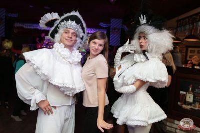«Октоберфест-2018»: выбор Короля и Королевы (первый тур), 22 сентября 2018 - Ресторан «Максимилианс» Самара - 2