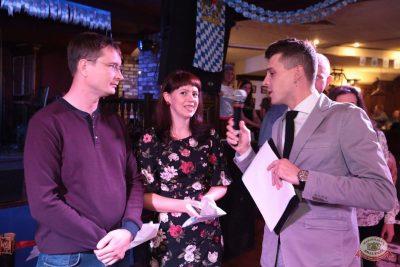 «Октоберфест-2018»: выбор Короля и Королевы (первый тур), 22 сентября 2018 - Ресторан «Максимилианс» Самара - 25