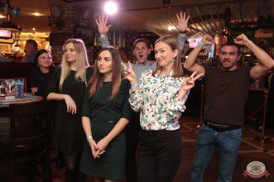 «Октоберфест-2018»: выбор Короля и Королевы (первый тур), 22 сентября 2018 - Ресторан «Максимилианс» Самара - 26