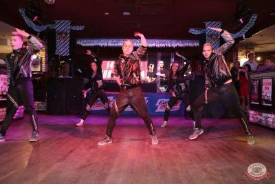 «Октоберфест-2018»: выбор Короля и Королевы (первый тур), 22 сентября 2018 - Ресторан «Максимилианс» Самара - 27