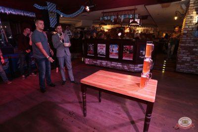 «Октоберфест-2018»: выбор Короля и Королевы (первый тур), 22 сентября 2018 - Ресторан «Максимилианс» Самара - 33