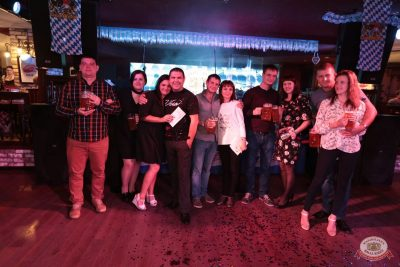 «Октоберфест-2018»: выбор Короля и Королевы (первый тур), 22 сентября 2018 - Ресторан «Максимилианс» Самара - 55