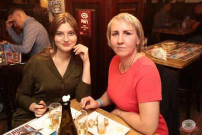 «Октоберфест-2018»: выбор Короля и Королевы (первый тур), 22 сентября 2018 - Ресторан «Максимилианс» Самара - 60
